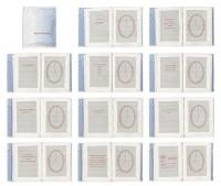 https://www.carolinanitsch.com/files/gimgs/th-12_Hours-Book-tiled-lr.jpg
